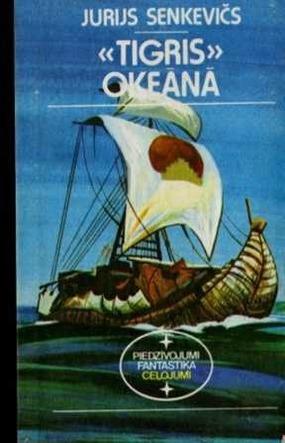 Tigris okeana(J.Senkevics)