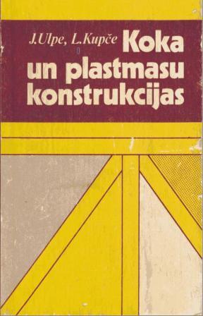 kka-un-plastmasu-konstrukcijas