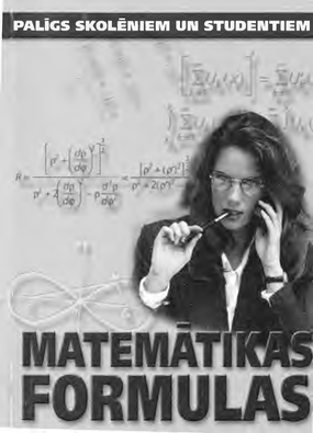 matematikas-formulasj-fomins