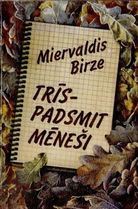 trispadsmit-menesim-birze