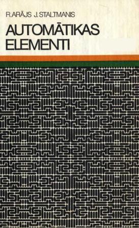 automatikas-elementi