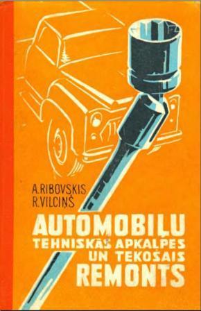 automobilu-tehniskas-apkalpes-un-tekosais-remonts
