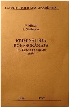 kriminalista-rkasgramata