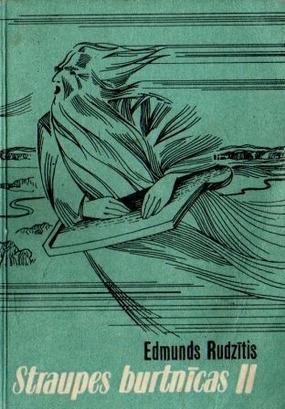 straupes-burtnicas-2e-rudzitis