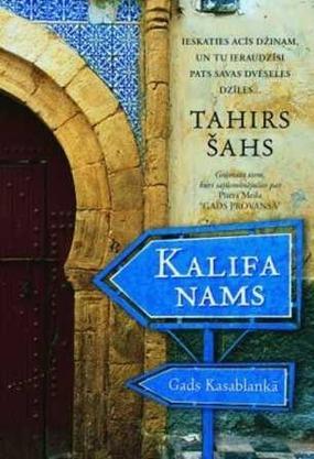 kalifa-namst-sahs